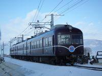 Nagano20110122_12