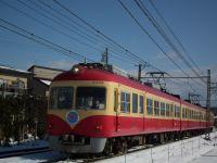 Nagano20110122_16