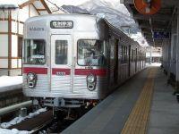 Nagano20110122_27