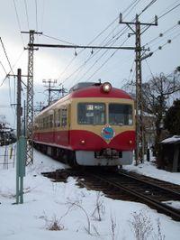 Nagano20110122_31