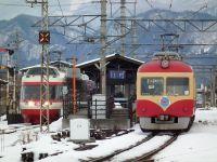 Nagano20110122_32