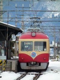 Nagano20110122_33