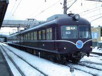 Nagano20110122_36