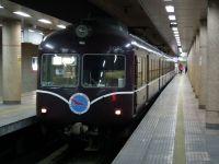 Nagano20110122_40