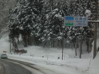 Nagano20110123_15