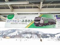 Nagano20110123_17