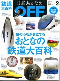 Nikkei201102
