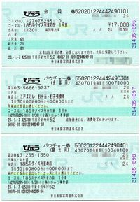 Quiz_ticket_01