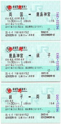 Quiz_ticket_02