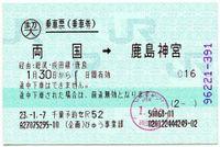 Quiz20110130_01