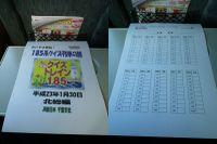 Quiz20110130_07
