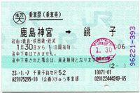 Quiz20110130_19