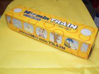 Isumi_okasi_train01
