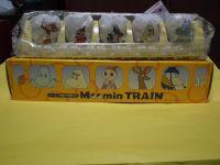 Isumi_okasi_train03