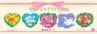 Stamp20110204_01