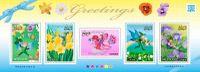 Stamp20110204_02