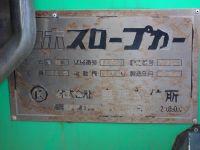 Nanbo20110205_19