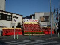 Katuura_big20110219_01