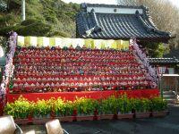 Katuura_big20110219_05