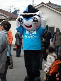Katuura_big20110219_09