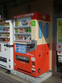 Isumi_rail_20110219_03