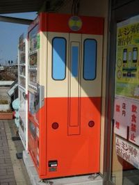 Isumi_rail_20110219_04_2