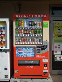Isumi_rail_20110219_05