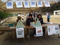 Katuura_big20110219_24