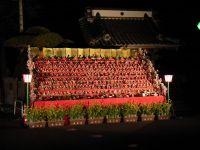 Katuura_big20110222_11