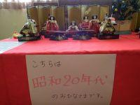 Katuura_big20110225_03