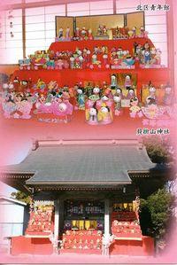 Katuura_big20110225_09