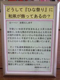 Katuura_big20110225_13