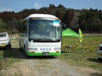 Isumi_bus_20110227_07