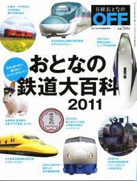 Nikkei201104