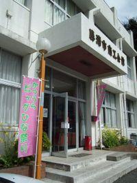 Katuura_big20110303_02