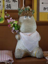 Isumi_kuniyosi20110310_03