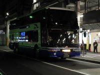 Sizuoka_kiko20110324_05