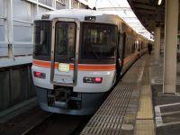 Sizuoka_kiko20110325_04