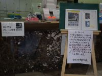Sizuoka_kiko20110325_06