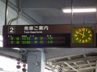 Sizuoka_kiko20110325_11