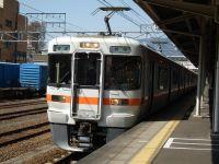 Sizuoka_kiko20110325_14