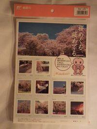 Sizuoka_kiko20110325_20