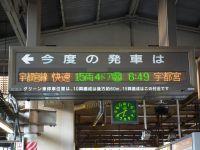Totigi20110326_01