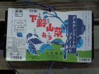 Totigi20110326_24