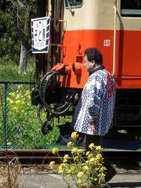 Isumi_kiha52_20110327_25