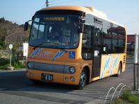 Isumi_si_bus20110331_03