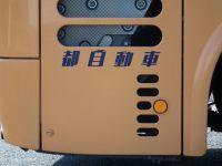 Isumi_si_bus20110331_04
