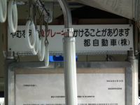 Miyako_20110331_02