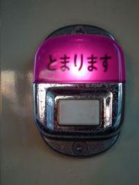 Miyako_20110331_05