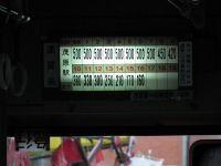 Miyako_20110331_08